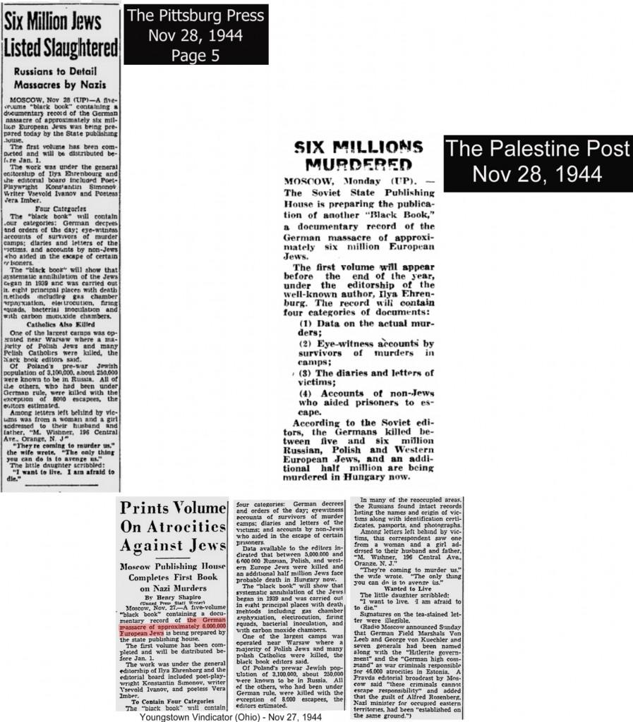 1944SixMillionDeadClippings-897x1024