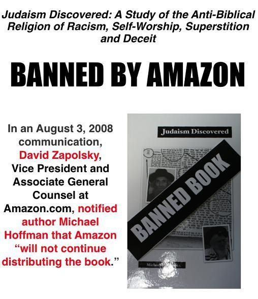 Amazon-banned-book-Judaism
