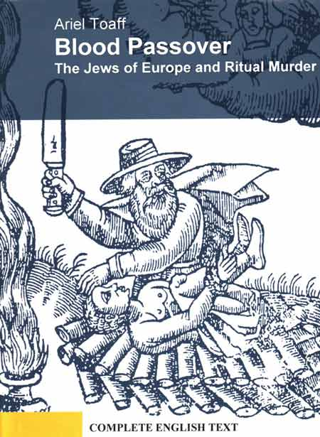 BLOOD-PASSOVER-by-Ariel-Toaff-The-Jews-of-Europe-and-Ritual-Murder