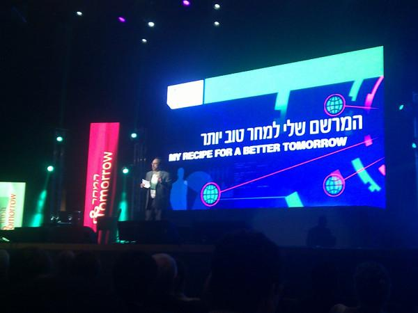 Above - Jimmy Wales on the stage - Israeli Presidential Conference 2011.