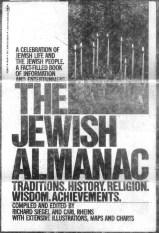 jewish_almanac_1980
