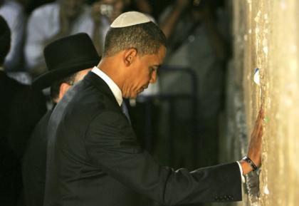 obama_jerusalem