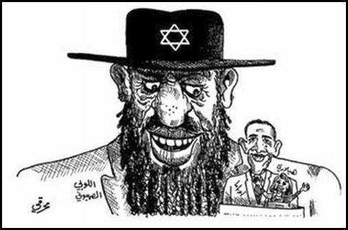 obama_jew_cartoon1