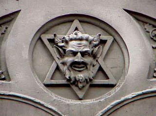 Star of Renpham on a Jewish Synagogue