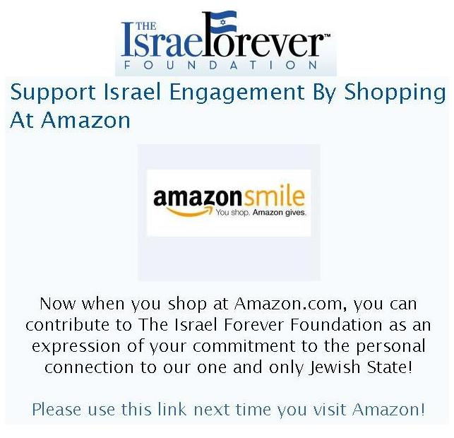 """The Israel Forever Foundation"""