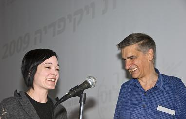 Sue Gardner in Israel 2009, Eli Hacohen to the right