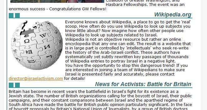hasbara_wikipedia