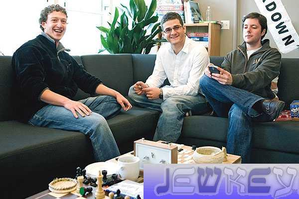 Mark Zuckerberg (left) with fellow Jewish Facebook co-founder Dustin Moskovitz (center)