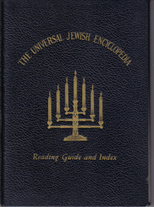 universal_jewish_encyclopedia